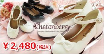 フォーマル 靴 女の子 CB-003