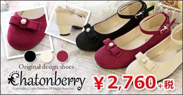 フォーマル 靴 女の子 CB-010