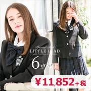 """女の子スーツ"""""""