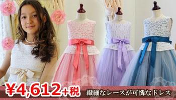 子供ドレス 008020