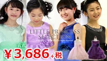 子供ドレス 301006