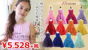 子供ドレス 008023