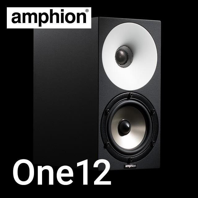 amphion One12