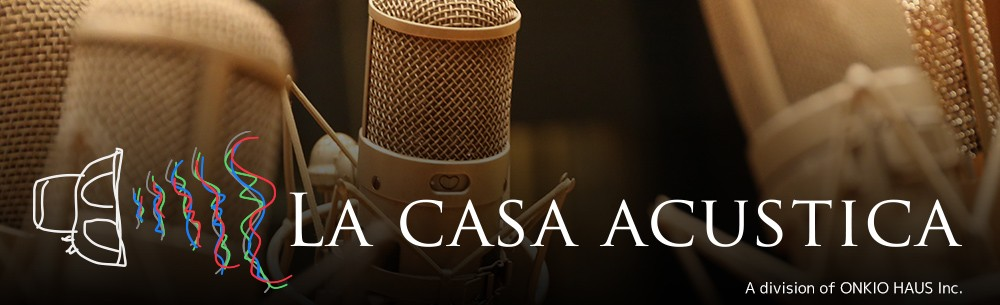 ラ・カーサ・アコースティカは、Antelope AudioやAmphionなど選りすぐりの音響機器を音響ハウスが自信を持ってお届けするブランドです | A division of ONKIO HAUS Inc.
