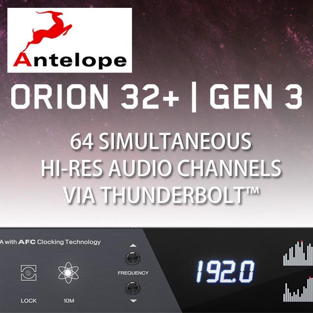 Antelope Orion32+ | Gen 3 / 64 チャンネル Thunderbolt(TM) USB 対応 AD/DA コンバーター