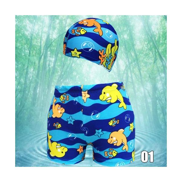 キッズ 水着 男の子 セット 子供 ジュニア 小学生 ショートパンツ スイムキャップ サーフパンツ キッズ 海パン 男児 プール 海 水遊び スイミング かっこいい|ladybirds-store|09