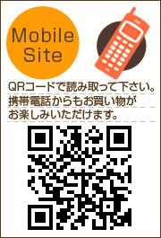 モバイル サイト