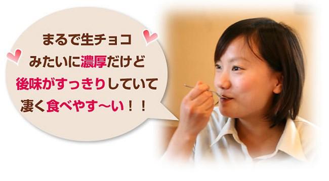 凄く食べやす〜い!