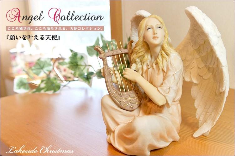 天使コレクション