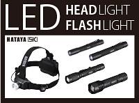 LEDヘッドライト・フラッシュライト!