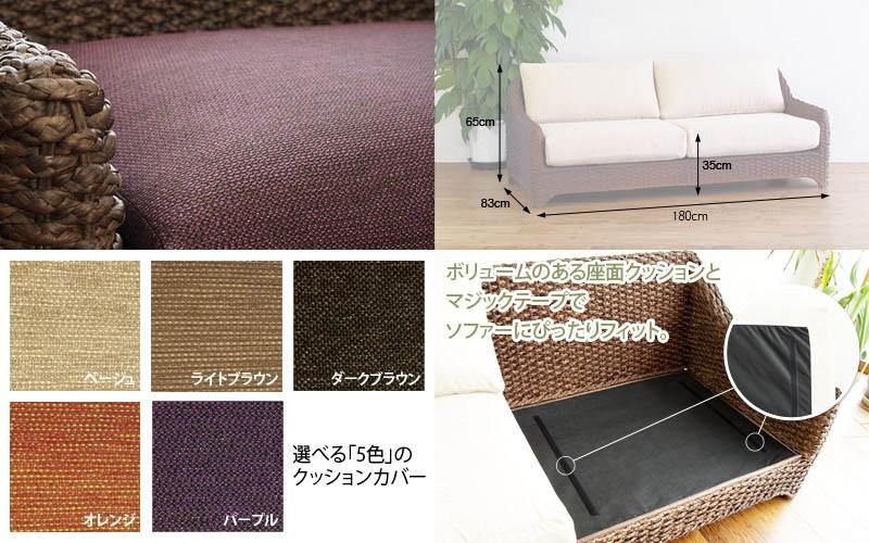 アジアン家具、海外家具を格安で。大阪より通販にて最短翌日配送、送料無料の激安価格でお届け致します