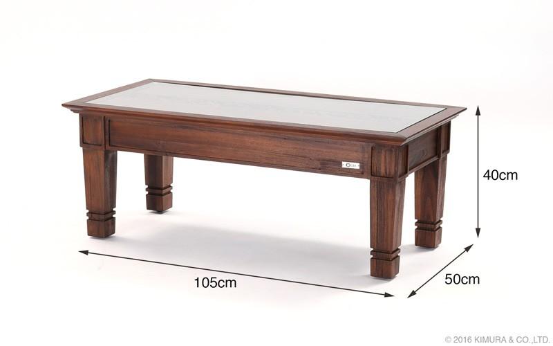 アジアン家具アクビィリビングセンターガラスローテーブル、コーヒーテーブル。詳細サイズ寸法