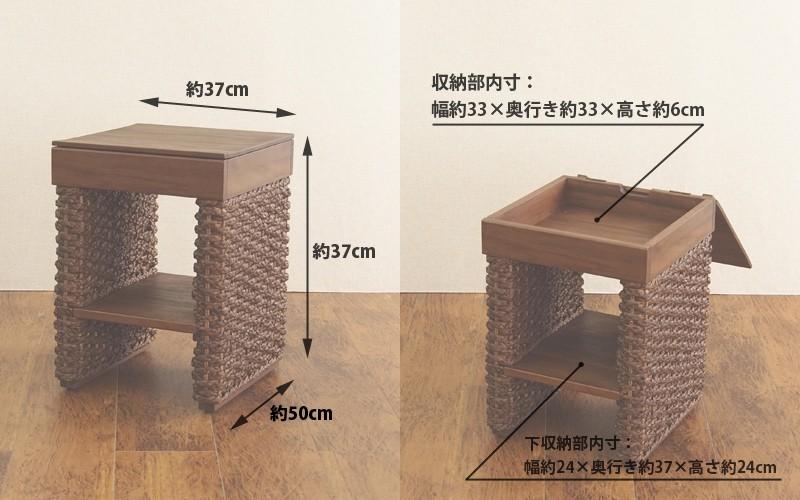 ナイトテーブル詳細