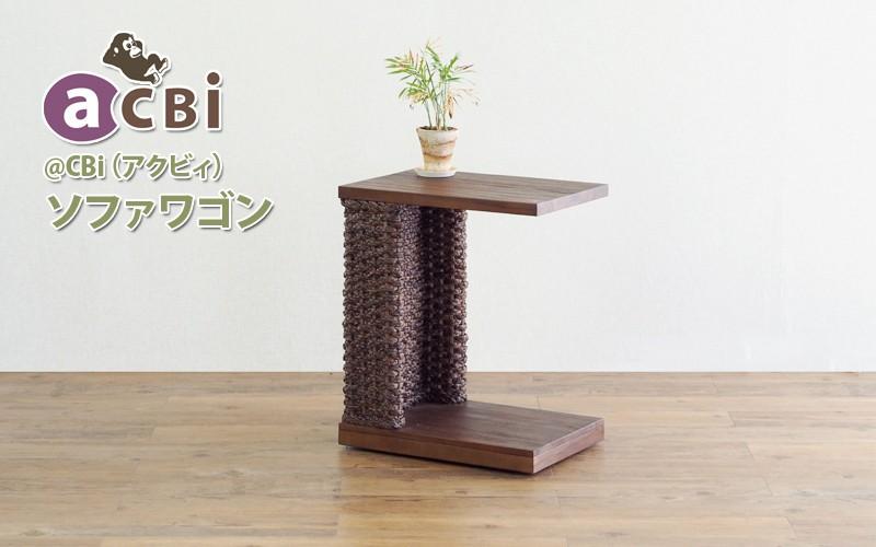 アジアンn家具 アクビィ サイドテーブル ワゴン ACT200KA