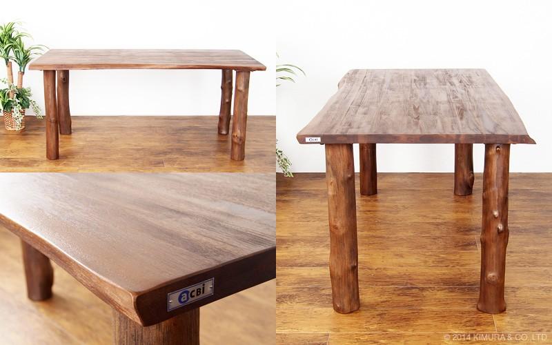 アジアン家具acbi チーク無垢木製ダイニングテーブル160cm幅タイプ