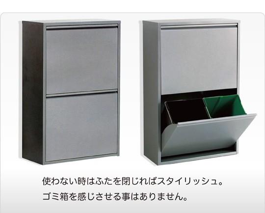 4リサイクルビンは使わない時はふたを閉じればスタイリッシュ。 ゴミ箱を感じさせる事はありません。