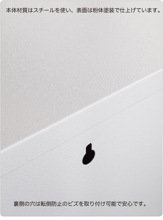 本体材質はスチールを使い、表面は粉体塗装で仕上げています。裏側は転倒防止のビズ付き