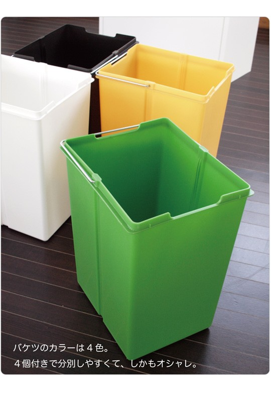 4リサイクルビンバケツカラーは四色。