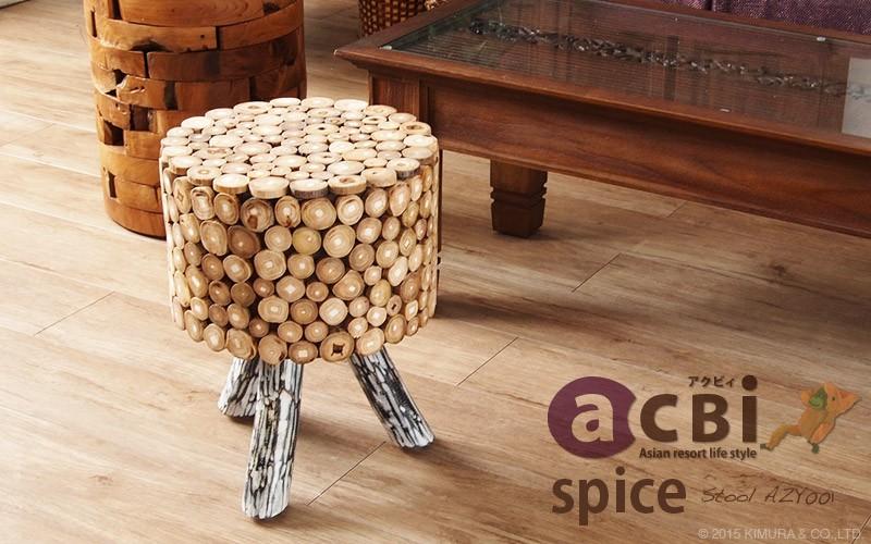 アジアン家具 @CBi(アクビィ) spice 製 スツールチェア azy001