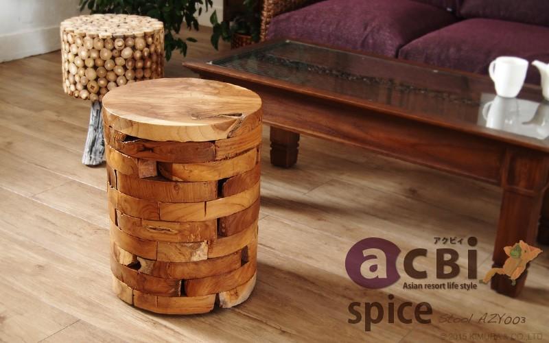 アジアン家具 @CBi(アクビィ) spice 木製 スツールチェア azy003
