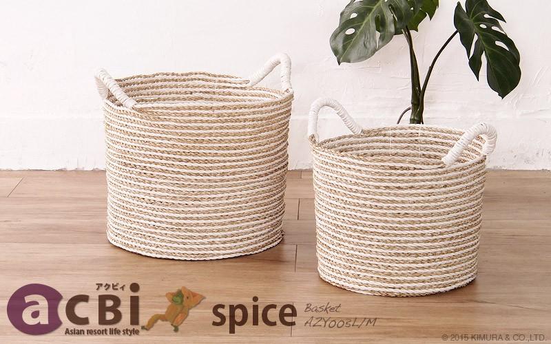 アジアン家具 @CBi(アクビィ) spice カラード シーグラス 円形 バスケット ACY005
