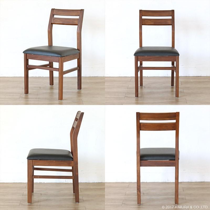 インテリアショップLandmarkランドマーク。チーク無垢木製インテリア、ダイニングチェア、椅子、いす、スツール、が豊富な品揃え