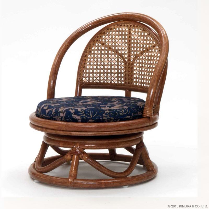 籐回転座椅子  コンパクトタイプ 背クッションなし