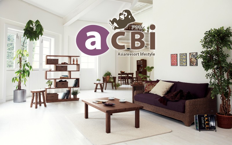 アジアン家具@CBi、アクビィ、acbi