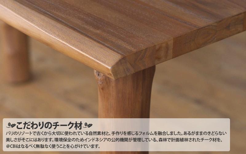 使うほど味わい深く。チーク無垢木を贅沢に使用したアジアン家具