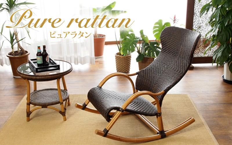 昔ながらのクラシックでアンティークな和風籐家具、ラタンインテリア