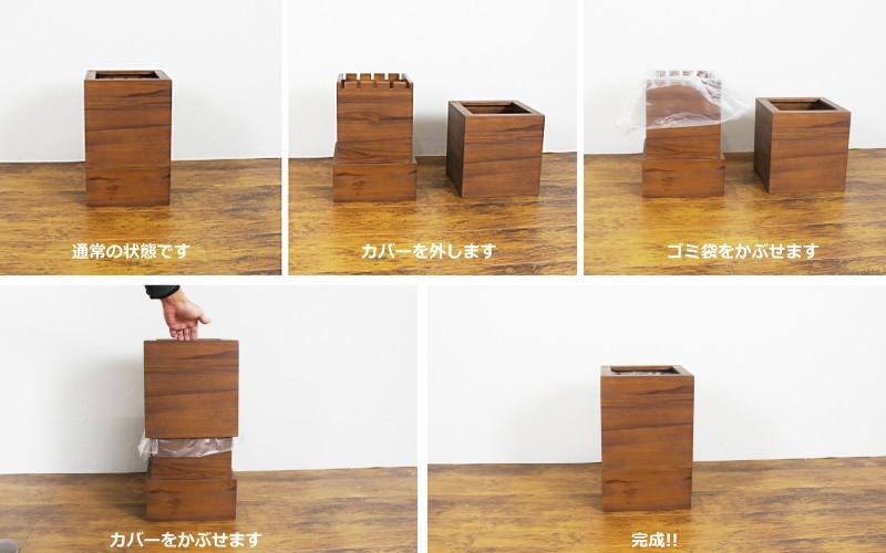 ゴミ袋が隠れるのインテリア性の高い便利なデザイン
