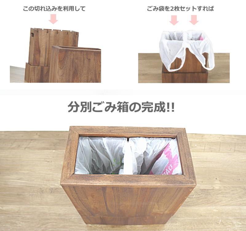 分別ゴミ箱としてもお使い頂けます。
