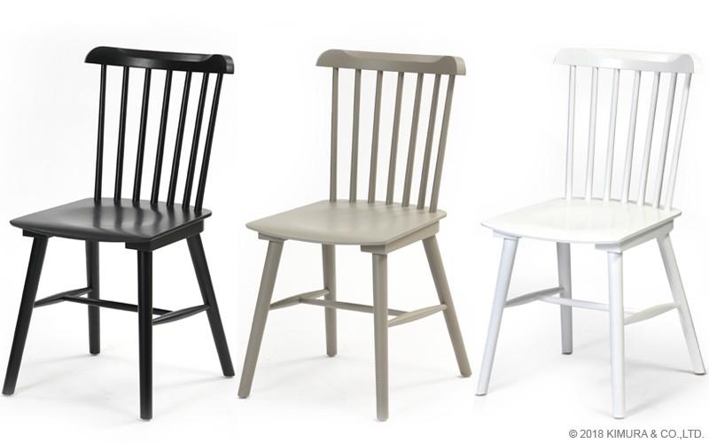 モノトーンなお部屋作りにもオススメの椅子です。