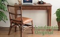 WEB限定販売!自社生産の直接販売だから安い!品質と激安価格を兼ね備えた夢の様なインテリアアジアン家具シリーズ