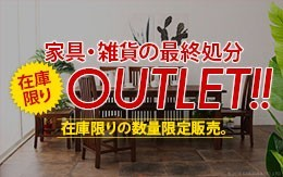 レビューご記入で アジアン雑貨をプレゼント スピードくじ キャンペーン開催中