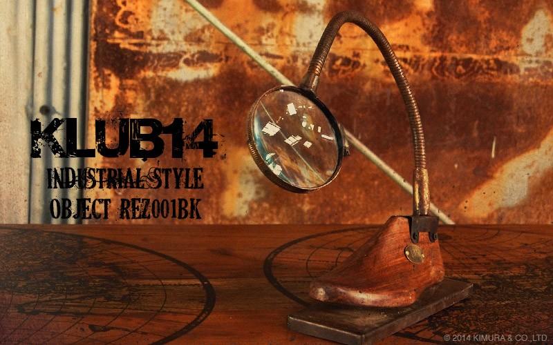 インダストリアルインテリア 靴型ルーペ 置物オブジェ REZ001BK