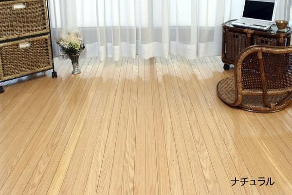 ウッドカーペット カラーバリエーション 【ナチュラル】