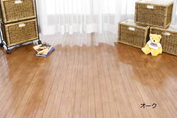 ウッドカーペット カラーバリエーション 【オーク】