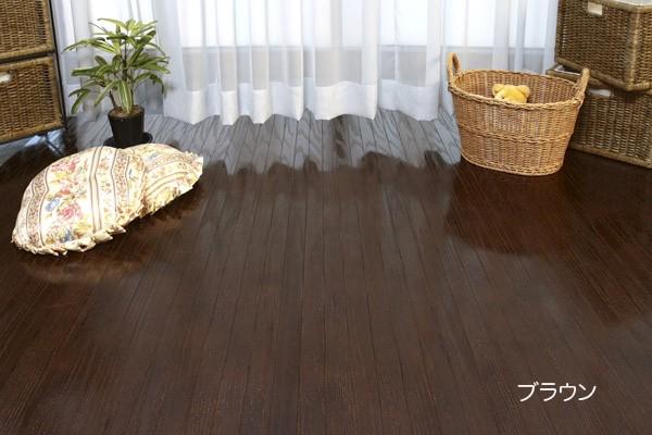 ウッドカーペット カラーバリエーション 【ブラウン】