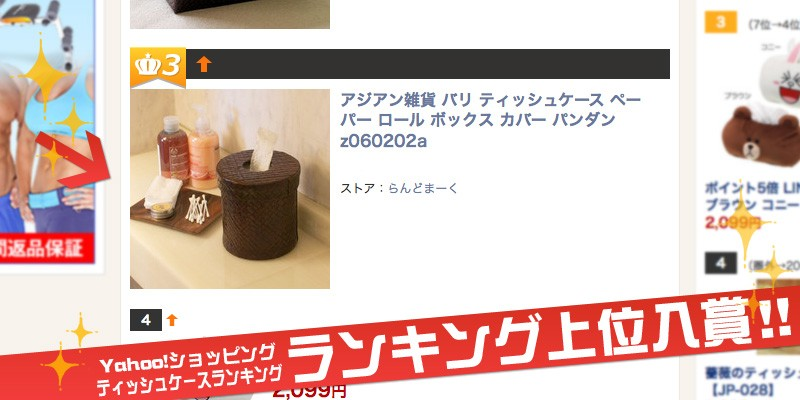 Yahoo!ショッピングインテリアランプランキング1位受賞の人気のプルメリアのアートフラワーです!