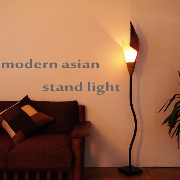アジアン雑貨 インテリア 照明 スタンドライト