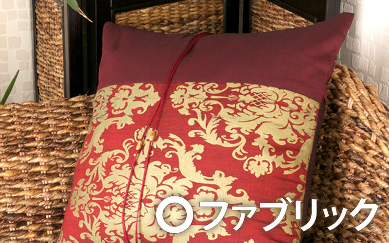 お部屋を彩るアジアンバリ雑貨。エスニックかファブリック、クッションカバー、ベッドカバー、ベッドライナー、ベッドスプレッド