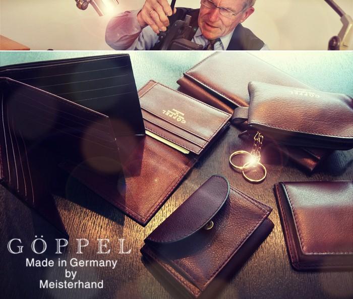 ゲッペルは、ドイツ国内の革工房として高品質な皮革製品を提供できる、現在では希少な手工業皮革製品製造所としてヨーロッパにて広く知られています。