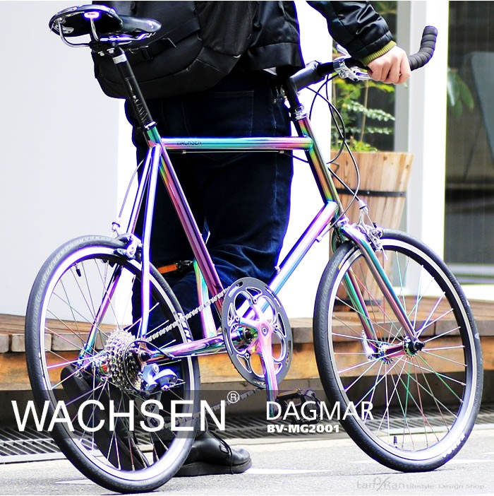 おしゃれ自転車のお手本★幻想的なメタリックボディのミニベロロード