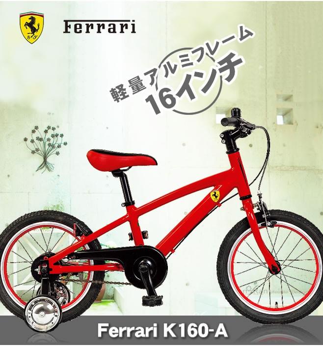 「3つ子の自転車、百まで」プレゼントしたい!キッズバイク・ベスト4★