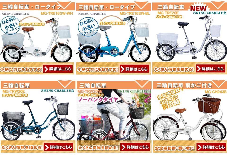ほしい自転車が見つかる! LanRan Lifestyle cycle Shop