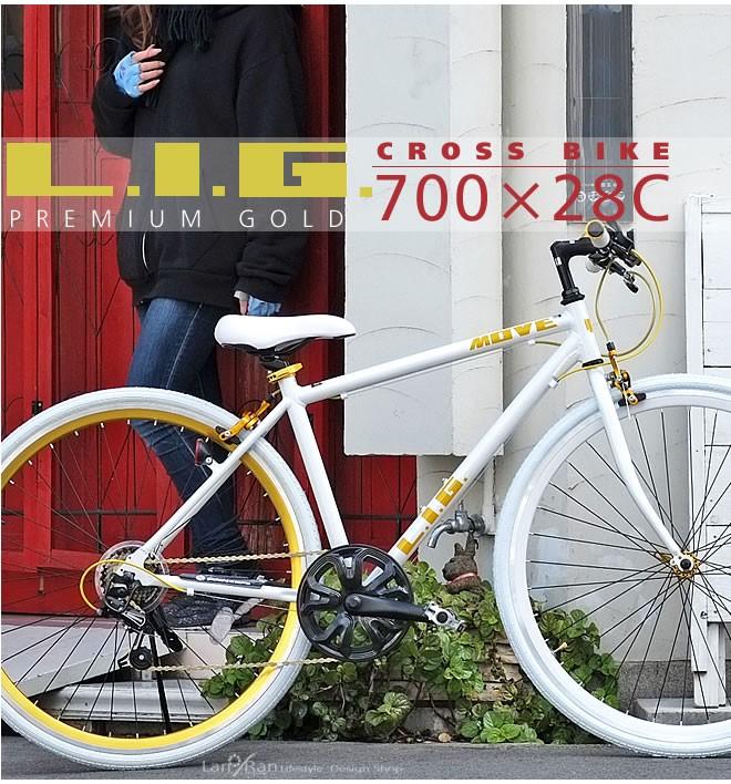美人効果の高い自転車はコレ!♪ゴールドジュエリーライクなオシャレ★クロスバイクで街を走る♪