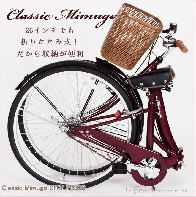 旅するママチャリ☆湘南新宿ラインで鎌倉に行きたい! 26インチなのに折りたためる!自転車まとめ
