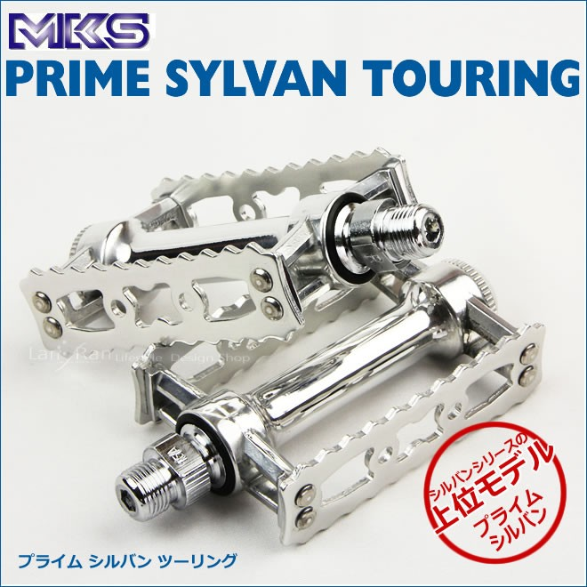 MKS 三ヶ島製作所  Prime Sylvan Touring (シルバー) ミカシマ mikashima  プライム シルバン ツーリング  「シルバン」ペダルの上位モデル「プライムシルバン」シリーズ