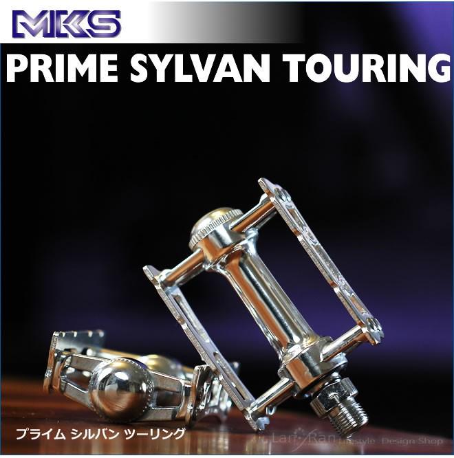 MKS 三ヶ島製作所  Prime Sylvan Touring (シルバー) ミカシマ mikashima  プライム シルバン ツーリング